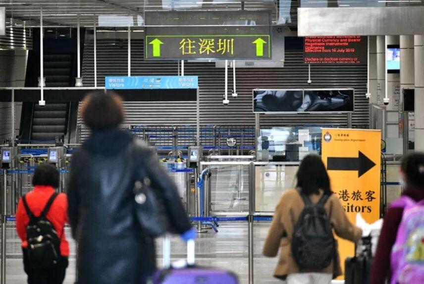 香港入境政策